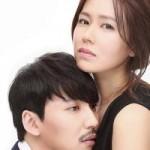 Ngọc nữ Son Ye Jin tái xuất ấn tượng