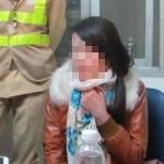 Tin tức trong ngày - CSGT giải cứu cô gái trẻ nhảy cầu tự tử