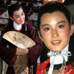Phim - Ngỡ ngàng Giả Bảo Ngọc phiên bản nữ