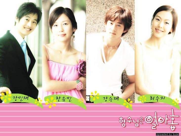 Kim Jae Won và Chị dâu 19 tuổi - 3