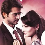 Phim - Phim Ấn Độ ca ngợi người phụ nữ nội trợ