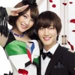 Ngôi sao điện ảnh - Thành viên KARA bác tin hẹn hò sao Nhật