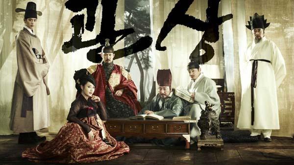 Top 20 phim Hàn khủng nhất mọi thời đại - 10