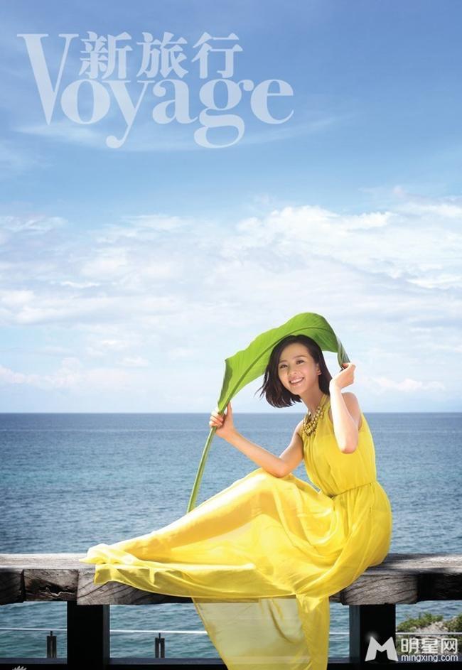 Lưu Thi Thi vốn là một cô gái người dân tộc Hồi và theo học ngành múa bale từ năm lên 6 tuổi.