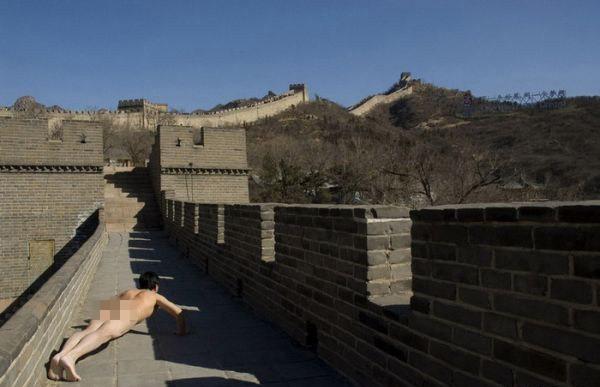 Khỏa thân hít đất khắp Trung Quốc - 5