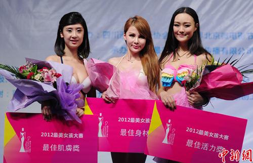 Khủng hoảng sắc đẹp tại các cuộc thi hoa hậu - 11