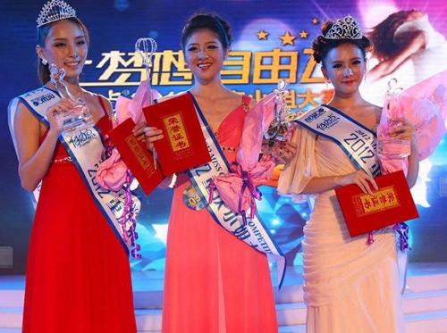 Khủng hoảng sắc đẹp tại các cuộc thi hoa hậu - 8