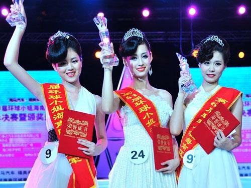 Khủng hoảng sắc đẹp tại các cuộc thi hoa hậu - 9