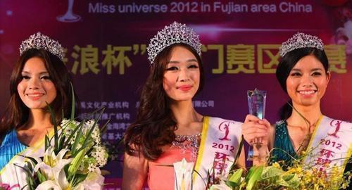 Khủng hoảng sắc đẹp tại các cuộc thi hoa hậu - 2