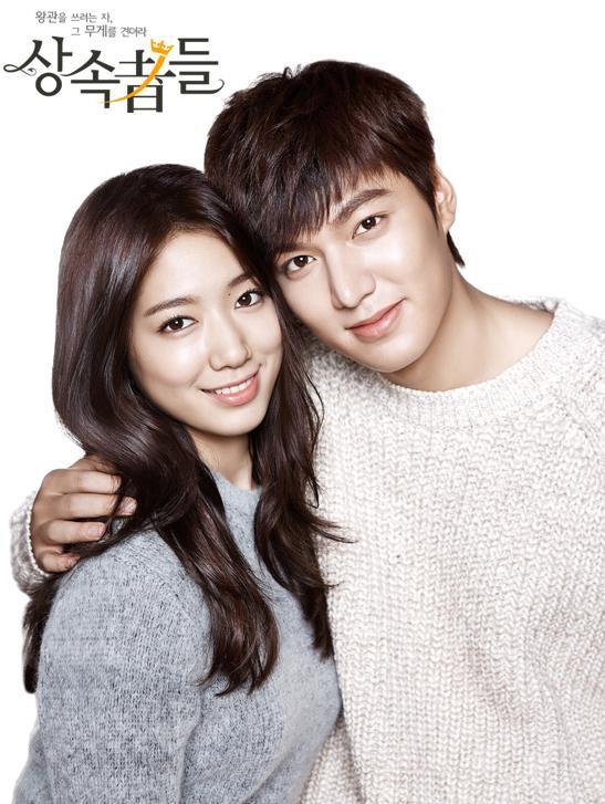 Lee Min Ho tá hỏa vì tin yêu Park Shin Hye - 1