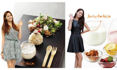 Tiết lộ bữa ăn giữ dáng của người đẹp Hàn - 4