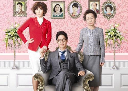 Bộ phim Hàn xuất sắc nhất 2012 đến VN - 1