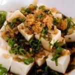 Ẩm thực - Làm salad đậu phụ giải ngán đầu năm