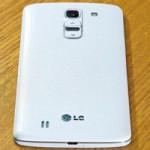 Thời trang Hi-tech - LG G Pro 2 ra mắt vào ngày mai