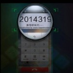 Thời trang Hi-tech - Oppo Find 7 chính thức xác nhận ngày ra mắt