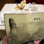 Phi thường - kỳ quặc - 2 nhà hàng chỉ có ở Bắc Kinh