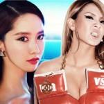 Ca nhạc - MTV - Đại chiến 'nóng như lửa' giữa 2NE1 và SNSD