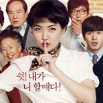 Phim - Phim hài Hàn hứa hẹn cười ra nước mắt