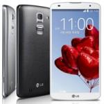 Thời trang Hi-tech - LG G Pro 2 chính thức ra mắt