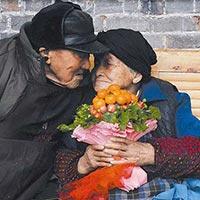 Valentine của vợ chồng hơn 100 tuổi