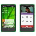Nokia Normandy có giá khoảng 2,3 triệu đồng