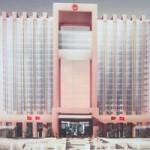 Tin tức trong ngày - Trung tâm hành chính lớn nhất VN sắp hoạt động