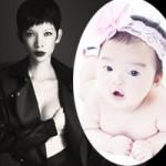 Thời trang - Xuân Lan lần đầu khoe ảnh con gái sau sinh