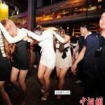 Tin tức trong ngày - Trung Quốc: Bộ Công an rầm rộ truy quét mại dâm