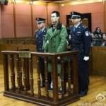 Tin tức trong ngày - Trung Quốc: Tử hình sinh viên y khoa đầu độc bạn