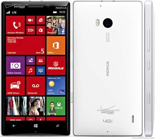 Nokia Lumia Icon có giá 11,5 triệu đồng - 2