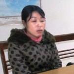 An ninh Xã hội - Cùng người yêu lừa bán em gái sang Trung Quốc