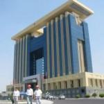 Tin tức Sony - Cận cảnh trung tâm hành chính lớn nhất VN