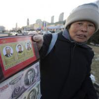 Tiền Triều Tiên bị mang ra lừa đảo ở Bắc Kinh