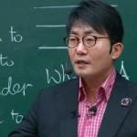 Giáo dục - du học - Hàn Quốc: GV luyện thi kiếm hơn 84 tỉ đồng/năm