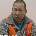 Tin tức trong ngày - TQ truy tố tỉ phú cầm đầu băng nhóm kiểu mafia