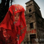 Lâm Tâm Như hóa kỹ nữ lầu xanh Nhà ma ám 81