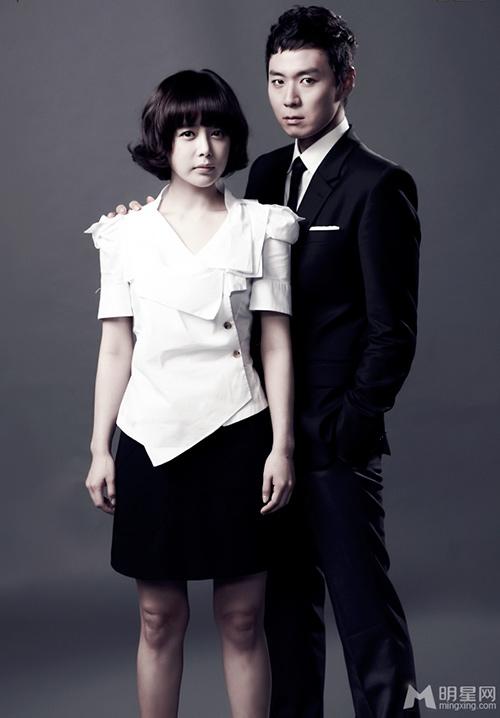 """""""Cô dâu vàng"""" Lee Young Ah tái ngộ khán giả - 2"""