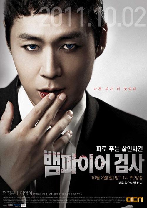 """""""Cô dâu vàng"""" Lee Young Ah tái ngộ khán giả - 3"""