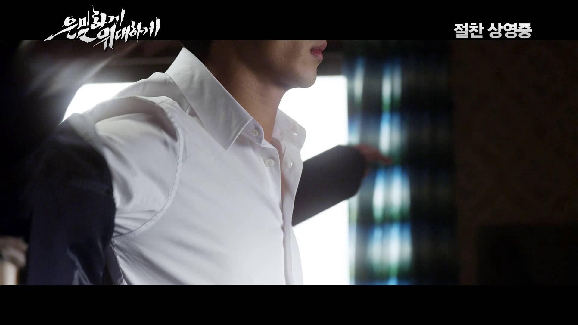 Video: Kim Soo Hyun chiến đấu oanh liệt - 6