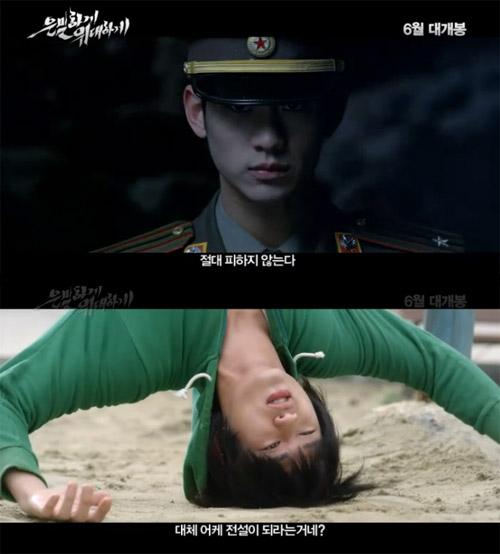 Video: Kim Soo Hyun chiến đấu oanh liệt - 1
