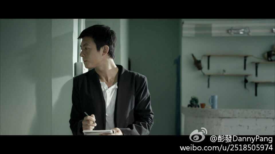 'Trai hư' Trần Quán Hy tái xuất vai thám tử - 13