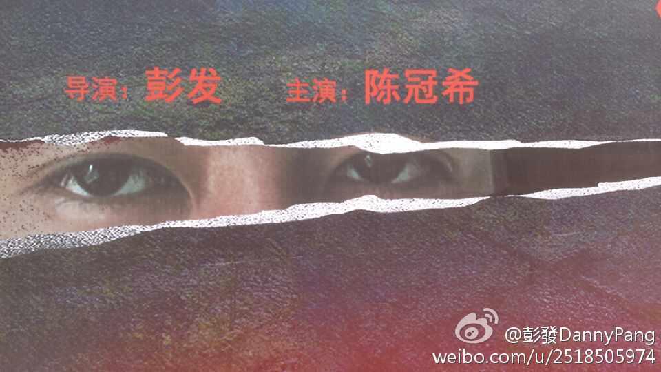 'Trai hư' Trần Quán Hy tái xuất vai thám tử - 16