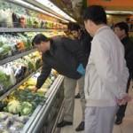 Thị trường - Tiêu dùng - Bê bối thực phẩm sạch hóa bẩn ở siêu thị Việt