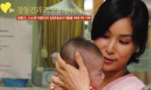 Jang Dong Gun hạnh phúc đón con gái xinh - 1