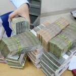 Tài chính - Bất động sản - Các ngân hàng hạ lãi suất huy động