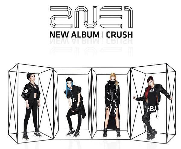 Đã tai nghe 3 ca khúc mới thống trị của 2NE1 - 1