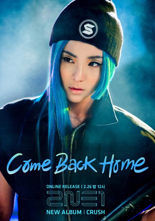 Đã tai nghe 3 ca khúc mới thống trị của 2NE1 - 3