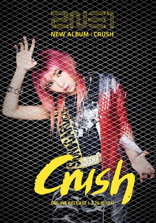 Đã tai nghe 3 ca khúc mới thống trị của 2NE1 - 4