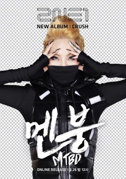 Đã tai nghe 3 ca khúc mới thống trị của 2NE1 - 5