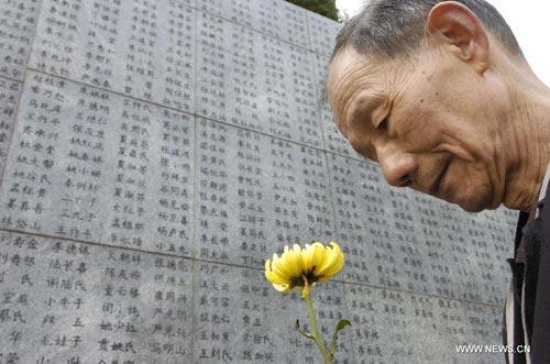 TQ ấn định thêm 2 ngày quốc lễ chống Nhật - 3